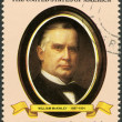 LIBERIA - 1982: shows President William McKinley (1897-1901), series the Presidents of the USA — Stock Photo