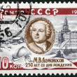 USSR - 1961: shows  M.V. Lomonosov (1711-1765), his birthplace and Leningrad Academy of Science, 250th anniversary of the birth of Lomonosov, scientist and poet - Stock Photo