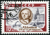 USSR - 1961: shows M.V. Lomonosov (1711-1765), his birthplace and Leningrad Academy of Science, 250th anniversary of the birth of Lomonosov, scientist and poet — Stock Photo