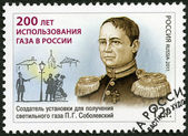 RUSSIA - 2011: shows P.G. Sobolevsky (1781-1841), The 200 anniversary of use of gas in Russia — Stock Photo