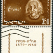 Stock Photo: ISRAEL - 1956: shows Albert Einstein (1879-1955) and Equation of his Relativity Theory