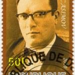 Постер, плакат: DJIBOUTI 2010: shows Isaac Asimov 1920 1992