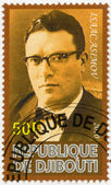 DJIBOUTI - 2010: shows Isaac Asimov (1920-1992) — Stock Photo