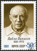 USSR - 1981: shows Birth Centenary of Pablo Picasso (1881-1973), artist — Stok fotoğraf