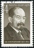 Udssr - 1975: zeigt a.v. lunatscharski (1875 – 1933), schriftsteller, volkskommissar für bildung — Stockfoto