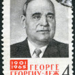 USSR - 1965: shows Gheorghe Gheorghiu-Dej (1901-1965), President of Romanian State Council (1961-1965) - Stock Photo