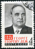USSR - 1965: shows Gheorghe Gheorghiu-Dej (1901-1965), President of Romanian State Council (1961-1965) — Stock Photo
