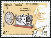 CAMBODIA -1992: shows Samuel Morse (1791-1872), telegraph, devoted EXPO-92 in Seville — Stock Photo