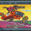 USSR - 1988: shows Well, Just you Wait!, 1969, series Animated Soviet Cartoons - Stock Photo