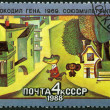 Постер, плакат: USSR 1988: shows Gena the Crocodile and Cheburashka 1969 series Animated Soviet Cartoons