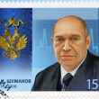 RUSSIA - 2012: shows V.I. Shumakov (1931-2008), series Holders of the Order of Saint Andrew the First-Called - Stock Photo