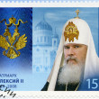 RUSSIA - 2012: shows Patriarch Alexy II (1929-2008), series Holders of the Order of Saint Andrew the First-Called - Stock Photo