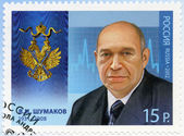 RUSSIA - 2012: shows V.I. Shumakov (1931-2008), series Holders of the Order of Saint Andrew the First-Called — 图库照片