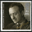 great britain - 1985: shows david niven (1910-1983), by cornel lucas, series 20th centenary stars and directors of film — Stock Photo