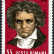 Stock Photo: ROMANI- 1970: shows Ludwig vBeethoven (1770-1827), composer