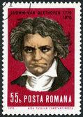 ROMANIA - 1970: shows Ludwig van Beethoven (1770-1827), composer — Zdjęcie stockowe