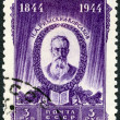 USSR - 1944: shows Nikolai Rimsky-Korsakov (1844-1909), composer — Stock Photo
