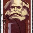 Постер, плакат: GERMANY 1971: shows Karl Marx Monument Unveiling of Karl Marx memorial at Karl Marx Stadt Chemnitz