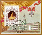 RUSSIA - 2009: shows The 325th anniversary of birth of Catherine I Alekseevna (1684-1727), empress, History of the Russian State — Stock fotografie