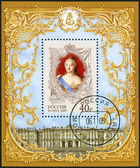 RUSSIA - 2009: shows The 300th anniversary of birth of Elizaveta Petrovna (1709-1762), empress, History of the Russian State — Стоковое фото