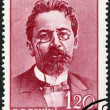 Постер, плакат: ROMANIA 1960: shows Anton Pavlovich Chekhov 1860 1904