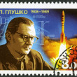 Stock Photo: RUSSI- 2008: shows portrait of V.P.Glushko (1908-1989), scientist, 100th birth anniversary