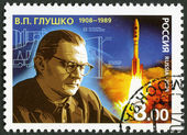 RUSSIA - 2008: shows portrait of V.P.Glushko (1908-1989), scientist, the 100th birth anniversary — Foto de Stock