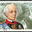 RUSSI- 2005: shows portrait of A.V.Suvorov (1730-1800), commander, 275th birth anniversary — Stock Photo #23472402