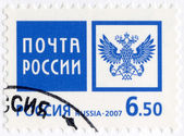 RUSSIA - 2007: shows Emblem of the Russian Post Office — Stock Photo