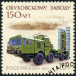 RUSSIA - 2013: shows S-300 anti-aircraft missile systems against the background the Obukhov steel works panorama of 1912, the 150th anniversary of the Obuhov Steel works — Stock Photo