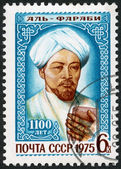 USSR - 1975: shows Abu Nasr Muhammad al-Farabi (872-950), Arab philosopher — Stock Photo