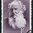 ROMANIA - 1960: shows Lev Nikolayevich Tolstoy (1828-1910) - Foto Stock