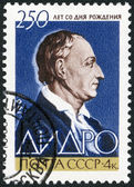 USSR - 1963: shows Denis Diderot (1713-1784), French philosopher and encyclopedist — Stock Photo