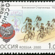 RUSSIA - 2000: shows All-Union Spartakiad (1928), series National Sporting Milestones of the 20th Century in Russia - Stock Photo