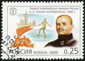 RUSSIA - 2000: shows N.A. Panin-Kolomnekin (1872-1956), the first Olympic champion (1908), series National Sporting Milestones of the 20th Century in Russia — Stock Photo