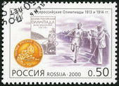 RUSSIA - 2000: shows All-Russian Olympiads of 1913-1914, series National Sporting Milestones of the 20th Century in Russia — Stock Photo