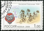RUSSIA - 2000: shows All-Union Spartakiad (1928), series National Sporting Milestones of the 20th Century in Russia — Stock Photo