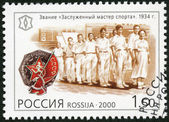 RUSSIA - 2000: shows The title of elder master of sports (1934), series National Sporting Milestones of the 20th Century in Russia — Stock Photo