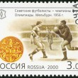Stock Photo: RUSSI- 2000: shows Soviet football players - champions of 16th Olympiad, Melbourne (1956), series National Sporting Milestones of 20th Century in Russia