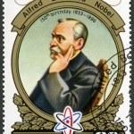 NORTH KOREA - 1984: shows portrait of Alfred Bernhard Nobel (1833-1896), 150th Anniversary Birth — Stock Photo