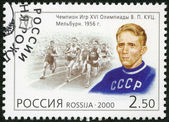 RUSSIA - 2000: shows 16th Olympic Games champion V.P.Kuts (1927-1975), Melbourne (1956), series National Sporting Milestones of the 20th Century in Russia — Stock Photo
