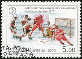 RUSSIA - 2000: shows A match between the Soviet hockey players and Canadian professionals (1972), series National Sporting Milestones of the 20th Century in Russia — Stock Photo