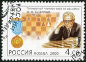 RUSSIA - 2000: shows A fivefold chess champion M.M.Botvinnik (1911-1955), series National Sporting Milestones of the 20th Century in Russia — Stock Photo