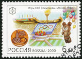 RUSSIA - 2000: shows Moscow stadium in Luzhniki and Olympic medal of 1980, 22nd Olympic Games, Moscow (1980), series National Sporting Milestones of the 20th Century in Russia — Stock Photo