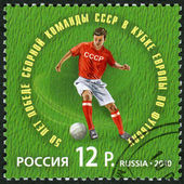 RUSSIA - 2010: dedicated The 50th anniversary of the USSR national team's victory in the UEFA European football championship — Stock Photo