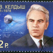 Stock Photo: RUSSI- 2011: shows portrait of Mstislav Keldysh (1911-1978), scientist, 100th Anniversary Birth