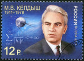 RUSSIA - 2011: shows a portrait of Mstislav Keldysh (1911-1978), scientist, 100th Anniversary Birth — 图库照片