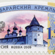 Постер, плакат: RUSSIA 2009: shows Zaraysk Kremlin series Russian Kremlins