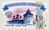 RUSSIA - 2009: shows Zaraysk Kremlin, series Russian Kremlins — Stock Photo