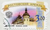 RUSSIA - 2009: shows Rostov Kremlin, series Russian Kremlins — Stock Photo
